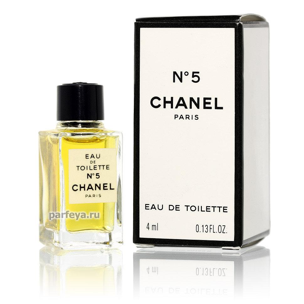 Chanel N5 купить винтажные духи шанель No 5 номер пять