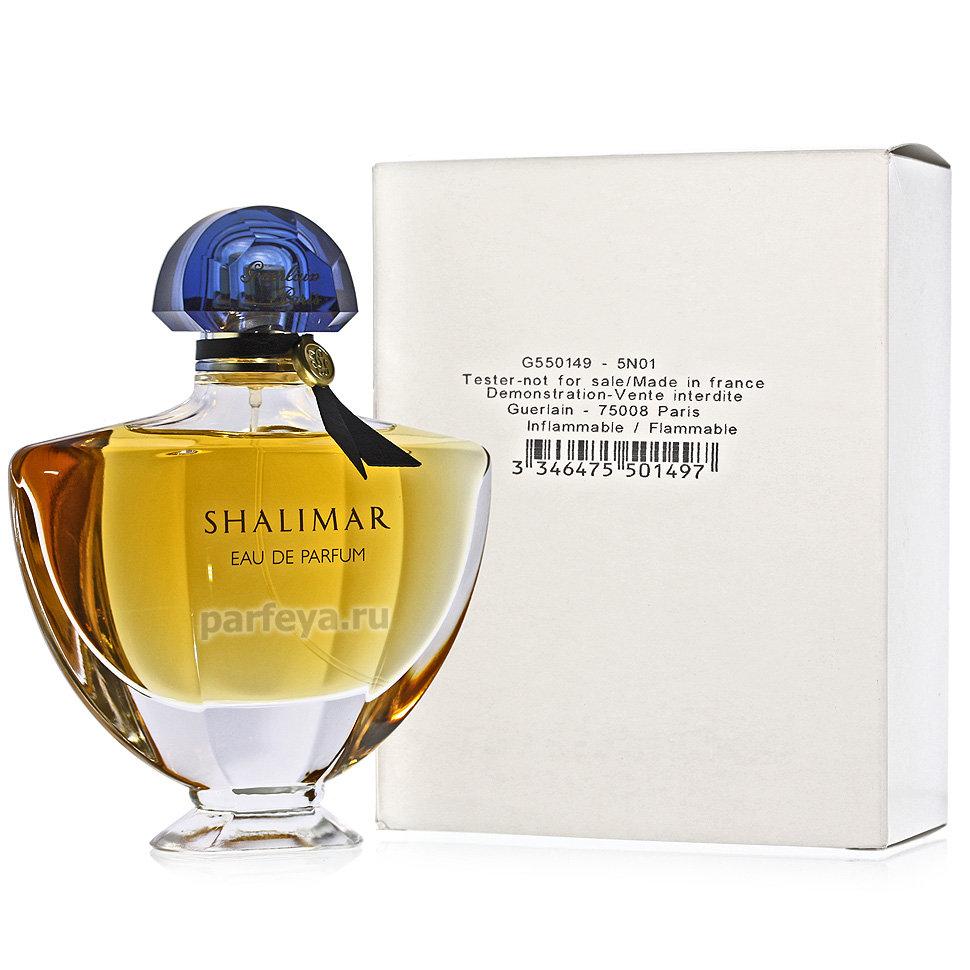 Shalimar Guerlain Eau De Parfum 90ml