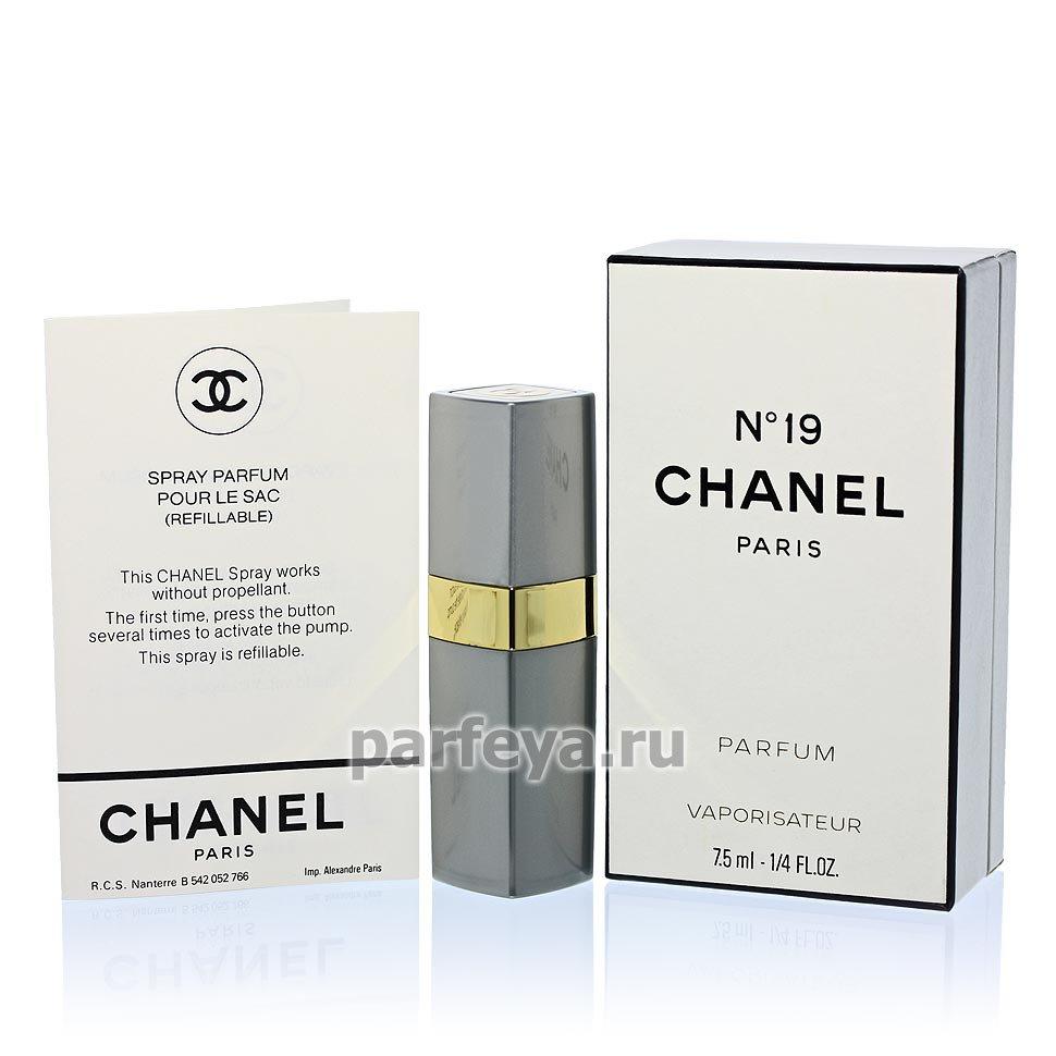Chanel No 19 купить винтажные духи шанель 19 N19 номер девятнадцать